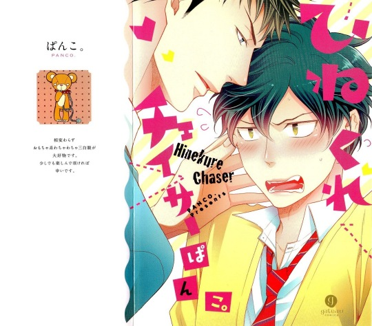 Cover PC (01)